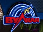 Бонусы на официальном сайте казино Вулкан