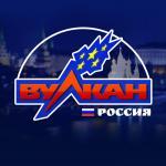 Обзор казино Вулкан Россия: сайт, слоты, бонусы, как скачать