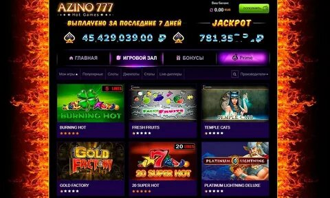 Игры Azino777