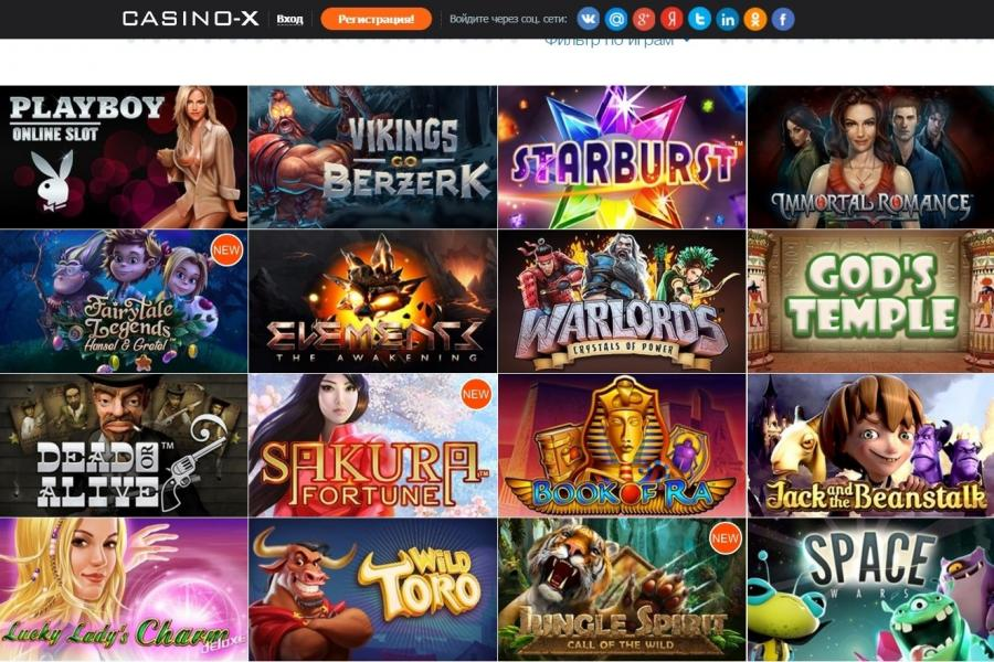 Игры Casino X
